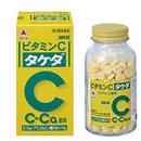 武田制药 TAKEDA 美白丸维生素维他命C 300锭会员特价2527日元