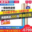 Hisense 海信 KFR-72LW/A8X720Z-A1(2N33) 大3匹 立式空调¥7099