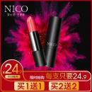 买一送一 Nico旗舰店琉光奢润口红 券后¥19.9¥20