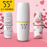 55°度杯快速降温保温杯男女恒温暖杯 券后¥268¥268