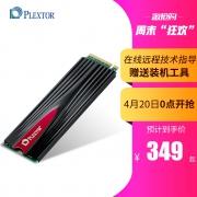 PLEXTOR 浦科特 M9PeG M.2 NVMe 固态硬盘 256GB¥346