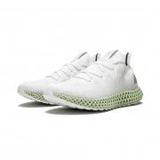 Adidas 阿迪达斯 ALPHAEDGE 4D 跑步鞋测试:划时代4D中底科技