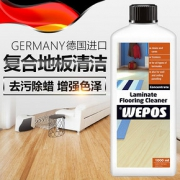 WEPOS 木地板清洁剂 1000mL¥20