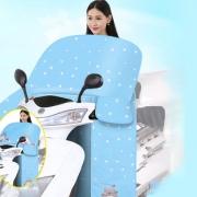 全覆盖式电动车挡风被夏季防晒罩¥7