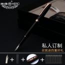 HERO 英雄 850 铱金钢笔 送笔尖+笔套+墨囊¥15