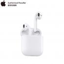 Apple New AirPods 体验及测试报告!小更新能大换吗?