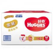 HUGGIES 好奇 金装 婴儿纸尿裤 M号 162片 *3件