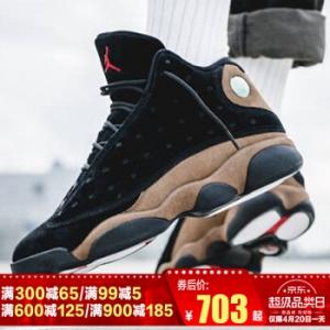 Air Jordan 13 Olive 橄榄绿 实付到手703元