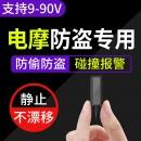 追随者 AS05B+ 摩托车gps定位器¥19