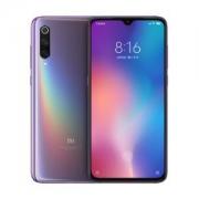 MI 小米 小米9 智能手机 全息幻彩紫 8GB 128GB