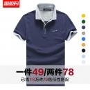 夏季男士翻领纯棉短袖t恤 券后¥39¥39