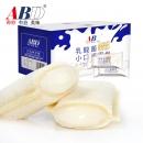 abd 乳酸菌果酱小口袋吐司680g 券后¥19.9¥20