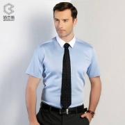 CK制造商,鲁泰佰杰斯 男士免烫商务撞色纯棉短袖衬衫 两色