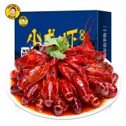 杨小怪 即食麻辣小龙虾4-6钱共2斤 约34-50只