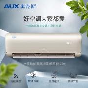 AUX 奥克斯 黄金侠系列 KFR-35GW/BpTYC1+1 1.5匹 壁挂式空调¥2799