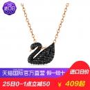 Swarovski 施华洛世奇 5204133 小黑天鹅吊坠项链 384.05元¥498
