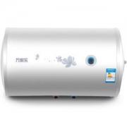 macro 万家乐 D40-H111B 电热水器 40升
