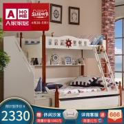 ¥2280包邮 a家家具 地中海实木高低床子母床成人上下床双层床男孩女孩儿童床¥2280