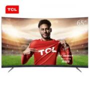 TCL 65T3 4K曲面 液晶电视机 65英寸