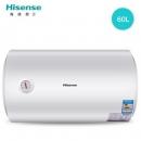 海信(Hisense) DC60-W1311 60升 电热水器券后799元
