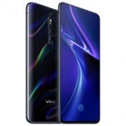 vivo X27 Pro 黑珍珠 8GB+256GB 全网通4G手机 3998元包邮