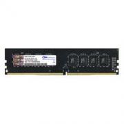 Team 十铨 DDR4 2400MHz 台式机内存 8GB 269元包邮