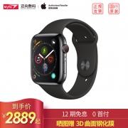 Apple 苹果 Watch Series4 智能手表 GPS 40mm¥2889
