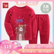¥69 gb 好孩子 儿童保暖内衣加厚套装