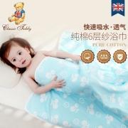 英国泰迪婴儿浴巾纯棉吸水儿童纱布被子秋冬新生儿毛巾宝宝抱被冬 69元