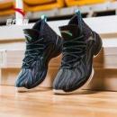 ANTA 安踏 UFO 2代 11911603 男款篮球鞋319元包邮(需用券)