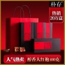 朴存 私房茶 大红袍乌龙茶四盒 礼盒装 400g 79元包邮¥79