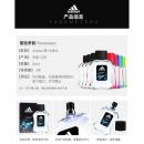 Adidas 阿迪达斯 男士运动淡香水 50ml*2瓶99元包邮