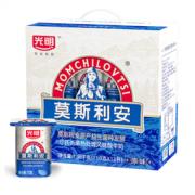 光明 莫斯利安 常温酸奶酸牛奶110g*18杯中华老字号  秒杀价54.8元秒杀价54.8元