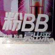 Tokyo love soap 私处美白皂精油皂 银色升级版100g*2盒