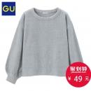 GU 极优 306059 女士针织衫 49元包邮¥49