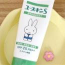 Yuskin悠斯晶 儿童孕妇防晒乳SPF25 PA++ 40g新低719日元(约¥43)