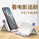 FANBIYA 手机/平板桌面支架¥2