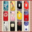 KingPos iPhone6-XsMax 中国风手机软壳¥7
