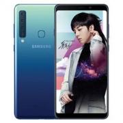 SAMSUNG 三星 Galaxy A9s 智能手机 柠沁蓝 6GB 128GB 2599元包邮