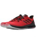 adidas 阿迪达斯 Harden B/E EE7197 哈登篮球鞋  359元包邮359元包邮