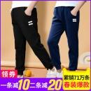 纯棉春秋中大童休闲运动裤长裤子 券后¥29.9¥30