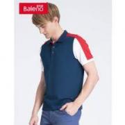 Baleno 班尼路 88801136 男士POLO衫 *3件
