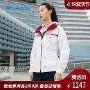 Columbia哥伦比亚户外19春夏女款休闲系列奥米防水冲锋衣PL2878 997元¥997