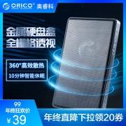 Orico 奥睿科 2169U3 2.5英寸金属移动硬盘盒 支持USB3.0