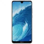 Honor 荣耀 8X Max 智能手机 骁龙660版 6GB+64GB 1699元包邮(需用券)