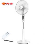 Singfun 先锋 DD1605 大风量遥控电风扇 220元包邮