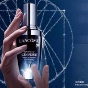 直邮解禁,Lancome 兰蔻 小黑瓶 精华肌底液 75ml £79.6(需用码)免费直邮到手694元