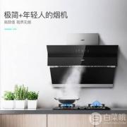 Vatti 华帝 极客系列 i11127+i10039B 烟灶套餐 送电烤箱
