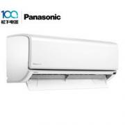 Panasonic 松下 CS-DR13KM1/CU-DR13KM1 1.5匹 变频冷暖 壁挂式空调 3565元包邮3565元包邮
