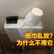 ASCOR 艾仕可 ASK644 卫生间纸巾盒置物架  券后23.8元¥24